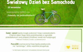 plakat 2021-2022 - dzień bez samochodu